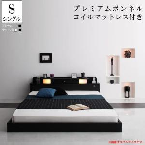 シングルベッド ローベッド フロアベッド フレーム マットレス付き 木製ベッド すのこベッド シングルサイズ ヘッドボード 宮付 コンセント付き デュークス|f-syo-ei
