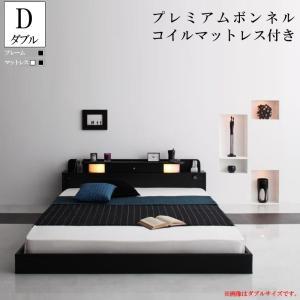 ダブルベッド ローベッド フロアベッド フレーム マットレス付き 木製ベッド すのこベッド ダブル ヘッドボード 棚付き 照明 宮付 コンセント付き デュークス|f-syo-ei