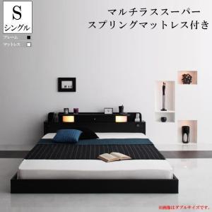 2灯 照明 コンセント付き フロアベッド ローベッド ブラック 杉のすのこ 寝室 ベッド インテリア デザイン オシャレ お洒落 通販 家具 家具通販|f-syo-ei