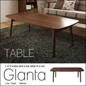 個性的 アクセント デザイン テーブル カーブ 形 木目 北欧 テイスト ローテーブル  人気 家具通販|f-syo-ei