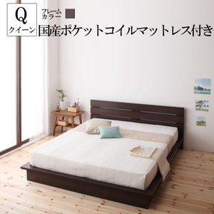モダン デザイン フロアベッド ローベッド 桐すのこ 日本製 ウォルナット 寝室 ベッド インテリア デザイン オシャレ お洒落 通販 家具 家具通販|f-syo-ei