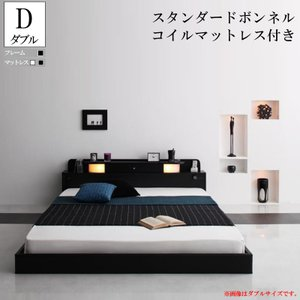 ローベッド ダブルベッド ダブルベット フロアベッド マットレス付き 照明 コンセント付き 木製ベッド 黒 ブラック|f-syo-ei