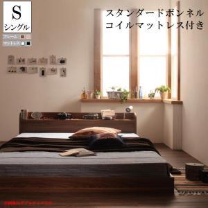 ローベッド シングルベッド ベッド シングル マットレス付き フロアベッド 木製 棚 コンセント付き ローベット|f-syo-ei