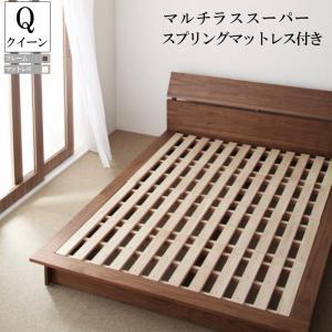 モダン デザイン フロアベッド ウォルナット ブラウン 寝室 ベッド インテリア デザイン オシャレ お洒落 通販 家具 家具通販|f-syo-ei