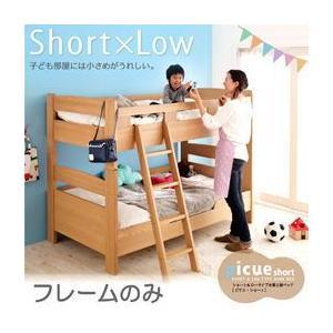 木製2段ベッド フレームのみ 2段ベット ベッド 二段 子供用ベッド|f-syo-ei