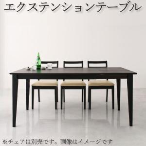 伸縮式ダイニングテーブル 4人用 食卓テーブル 伸縮テーブル モダン 北欧風 Lサイズ f-syo-ei