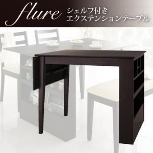 伸縮式ダイニングテーブル 4人用 食卓テーブル 伸縮テーブル モダン 北欧風 f-syo-ei