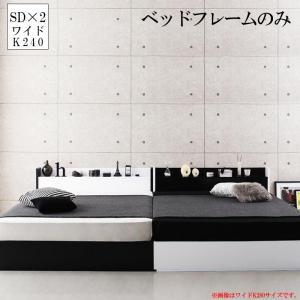 こちらの商品は棚・コンセント・収納付き大型モダンデザインベッド BAXTER バクスター ベッドフレ...