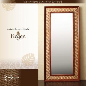 ウォーターヒヤシンスシリーズ【Regen】レーゲンミラー|f-syo-ei