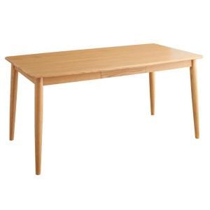 ダイニングテーブル 4人用 食卓テーブル テーブル 天然木 北欧 無垢材 おしゃれ 幅150cm f-syo-ei