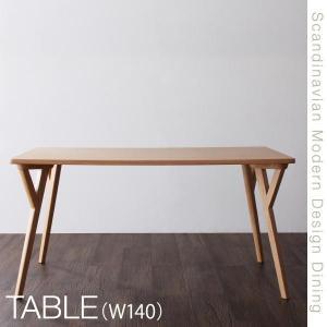 ダイニングテーブル 4人用 食卓テーブル テーブル 天然木 北欧 モダン おしゃれ 幅140cm f-syo-ei
