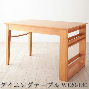 収納ラック付きエクステンションダイニングテーブル(W120-150-180) f-syo-ei