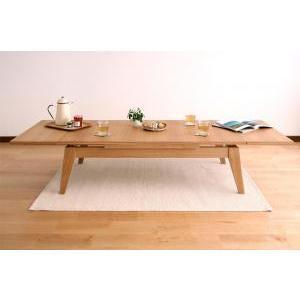 伸長 テーブル 天然木 ローテーブル モダン テイスト リビング インテリア デザイン オシャレ お洒落 通販 家具 家具通販|f-syo-ei