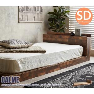 寄木柄ベッド セミダブル ベッドフレームのみ 木製 棚付き 宮棚付き コンセント付き ローベッド フ...