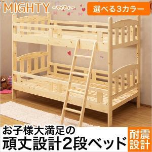2段ベッド 子供用ベッド シングルベッド 2段ベット 二段ベッド 二段ベット 安全 シングル ロマンチック カントリー  すのこ 木製 通気性 はしご 分離|f-syo-ei