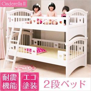 2段ベッド 子供用ベッド シングルベッド 2段ベット 二段ベッド 二段ベット 安全 シングル プリンセス ロマンチック 姫系 お姫様 女の子 すのこ 木製|f-syo-ei