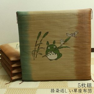 純国産 捺染返し い草座布団 5枚組 約55×55cm×5P|f-syo-ei