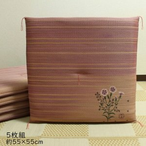 純国産 捺染返し い草座布団 約55×55cm×5P|f-syo-ei
