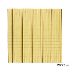 樹脂製和風たてす 竹垣調たてす 立てす 日よけ 日よけスクリーン 約184×184cm シェード サンシェード ベランダ 窓 バルコニー ベランダ よしず 葦簀|f-syo-ei