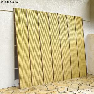 樹脂製和風たてす 竹垣調たてす 立てす 日よけ 日よけスクリーン 約184×245cm シェード サンシェード ベランダ 窓 バルコニー ベランダ よしず 葦簀|f-syo-ei