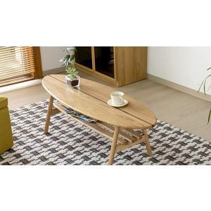 センターテーブル 単品 幅124cm ナチュラル ホワイトオーク無垢材 サーフボード 棚付き 収納 木製 リビングテーブル ローテーブル|f-syo-ei