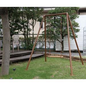 ブランコN-1 家庭用 遊具 キッズ 子ども 庭 ガーデンファニチャー 屋外用 ぶらんこ DIY 一...