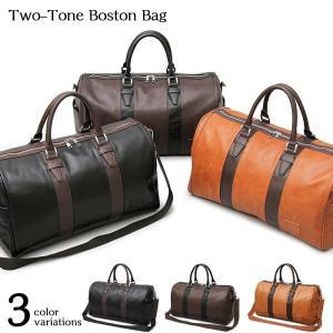 ボストンバッグ 2way 出張 旅行 ゴルフバッグ タウンユース 大きめ 大容量 1泊2日 鞄 軽量...