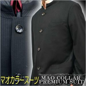 319cdfbd24dff マオカラースーツ 春夏 デザインスーツ 黒ブラック シャドーストライプ柄 送料無料 ブランド