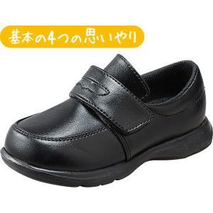 (A倉庫)ムーンスター Carrot キャロット CR C2092 子供靴 キッズ シューズ 男の子 ローファータイプ フォーマルシューズ CR C1052 後継モデル|fa-core
