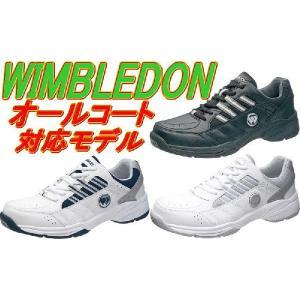 (取り寄せ)ウィンブルドンWM-5000 WIMBLEDON オールコート対応テニスシューズ メンズ スニーカー fa-core