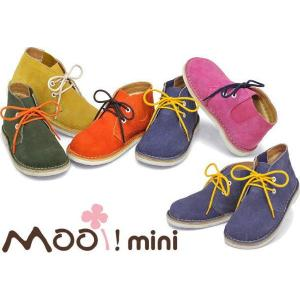 (取り寄せ)MOOI! mini MF175 本革スウェード 内ゴア レースアップ カジュアル シューズ 子供靴 スニーカー 男の子 女の子 キッズ シューズ 靴|fa-core