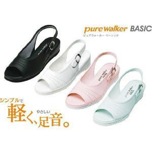 (B倉庫)Pure Walker ピュアウォーカー 7601 ナースサンダル オフィスサンダル レディースサンダル Daimatu PW7601|fa-core