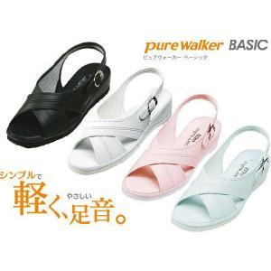 (B倉庫)Pure Walker ピュアウォーカー 7602 ナースサンダル オフィスサンダル レディースサンダル Daimatu PW7602|fa-core