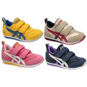 (A倉庫)asics sukusuku アシックス スクスク アイダホMINI 2 TUM158 子供靴 スニーカー キッズ シューズ 男の子 女の子 おとこのこ おんなのこ kids sneaker