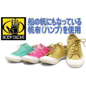 (A倉庫)BODY GLOVE ボディグローブ BG001 キャンバス ローカット スニーカー レディーススニーカー シューズ 靴 BG-001 送料無料|fa-core