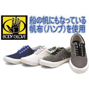 (B倉庫)BODY GLOVE ボディグローブ BG002 キャンバス ローカット スニーカー メンズスニーカー シューズ 靴 レディーススニーカー BG-002 送料無料 fa-core