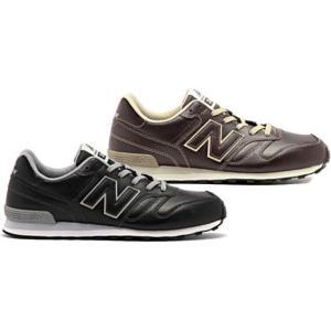 (A倉庫)new balance M368L ニューバランス メンズスニーカー  シューズ 靴 NB M368L BC BL|fa-core