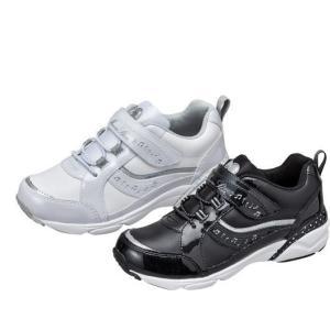 (A倉庫)ムーンスター シュガー SG J452 子供靴 女の子 スニーカー キッズ ジュニア シューズ 靴 2016年モデル|fa-core