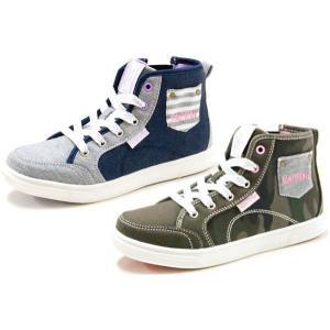 (A倉庫)SOMETHING EDWIN SOM 3016 サムシング エドウィン 子供靴 スニーカー ガールズ ハイカットシューズ キッズ ジュニア 女の子 靴 カジュアル 送料無料 fa-core
