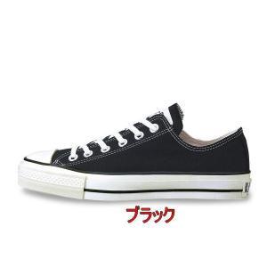 (B倉庫)限定モデル 日本製CONVERSE CANVAS ALL STAR J OX コンバース オールスター J ローカット レディーススニーカー 靴 メンズスニーカー シューズ 送料無料 fa-core 02