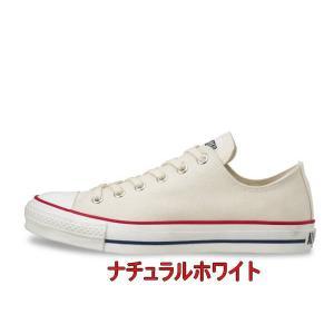 (B倉庫)限定モデル 日本製CONVERSE CANVAS ALL STAR J OX コンバース オールスター J ローカット レディーススニーカー 靴 メンズスニーカー シューズ 送料無料 fa-core 04