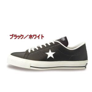 (B倉庫)限定 CONVERSE ONE STAR J コンバース ワンスター J ローカット メンズスニーカー レディーススニーカー 送料無料smtb-TK|fa-core|02