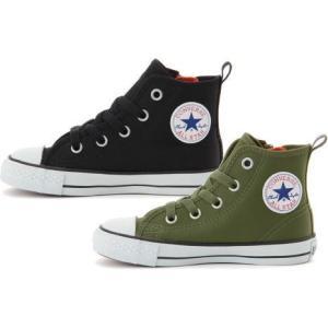 (A倉庫) コンバース CONVERSE CHILD ALL STAR N MA-NYLON Z HI MAナイロン 子供靴 スニーカー ハイカット キッズ シューズ 靴 男の子 女の子 送料無料|fa-core