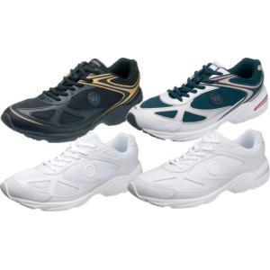 (取り寄せ)WIMBLEDON ウィンブルドン 038 子供靴 スニーカー ジュニア シューズ レディーススニーカー 靴 メンズスニーカー W/B 038 白スニーカー|fa-core