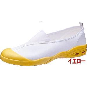 (取り寄せ)23.5cm〜28cm アサヒ ドライスクール 008EC 上靴 上履き スクールシューズ 子供 大人 日本製 体育館 シューズ|fa-core|04