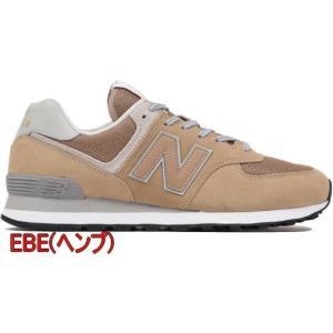 (A倉庫)new balance ML574 ニューバランス メンズ スニーカー レディーススニーカー シューズ 靴 NB ML574 EBE EGO EGR EGW 送料無料|fa-core|02