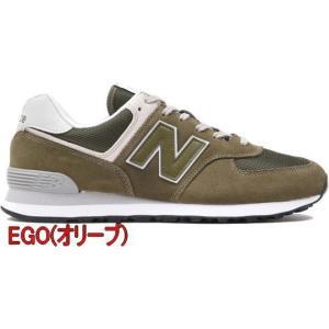 (A倉庫)new balance ML574 ニューバランス メンズ スニーカー レディーススニーカー シューズ 靴 NB ML574 EBE EGO EGR EGW 送料無料|fa-core|03