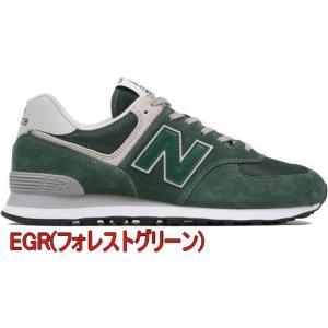 (A倉庫)new balance ML574 ニューバランス メンズ スニーカー レディーススニーカー シューズ 靴 NB ML574 EBE EGO EGR EGW 送料無料|fa-core|04