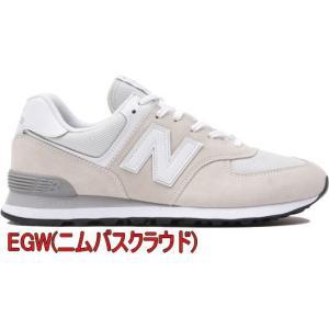 (A倉庫)new balance ML574 ニューバランス メンズ スニーカー レディーススニーカー シューズ 靴 NB ML574 EBE EGO EGR EGW 送料無料|fa-core|05