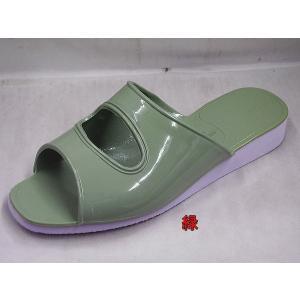 (A倉庫)ナイガイ ニューモード スクール スリッパ 上履き 上靴 訳あり価格 少々汚れあり fa-core 03